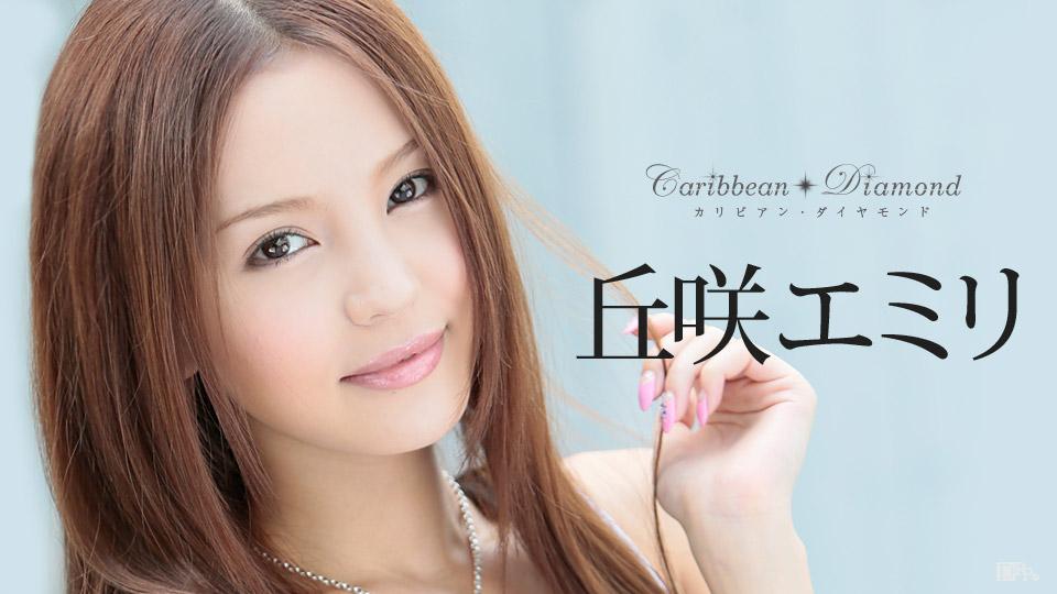 Caribbean-011317-350-カリビアン?ダイヤモンド Vol.5