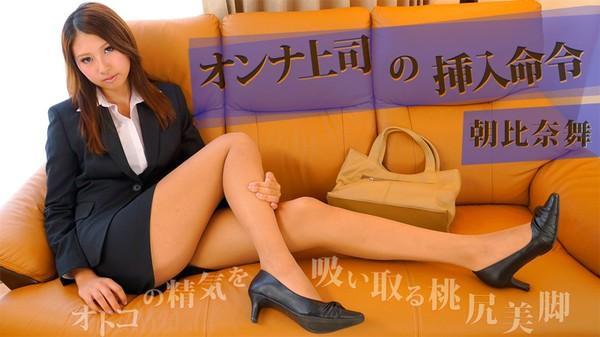 Heyzo-0562-オトコの精気を吸い取る桃尻美脚~オンナ上司の挿入命令~