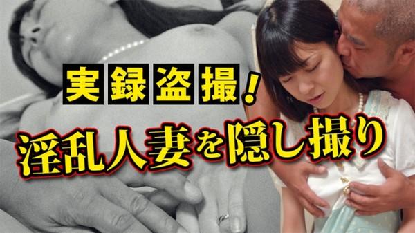 Heyzo-0614-スキモノ淫乱人妻を密室独り占め