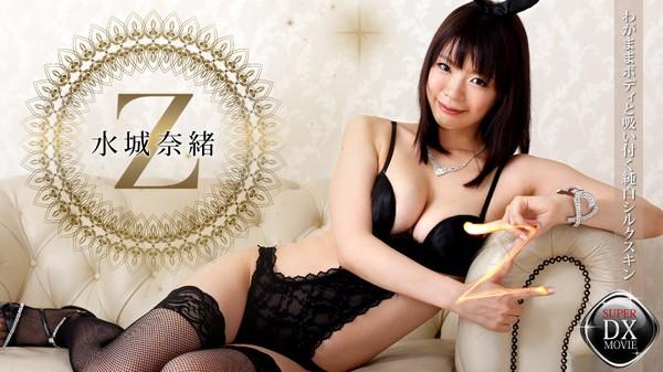 Heyzo-0622-Z~わがままボディと吸い付く純白シルクスキン~