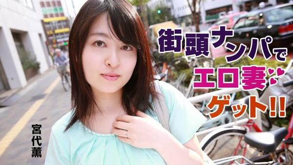 Heyzo-0744-街頭ナンパでエロ妻ゲット!!