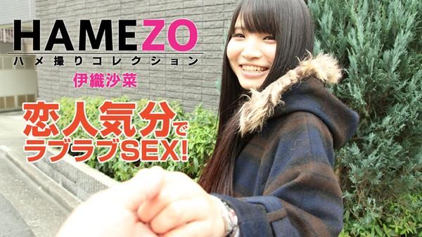 Heyzo-0767-HAMEZO~ハメ撮りコレクション~vol.22