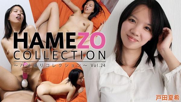 Heyzo-0798-HAMEZO~ハメ撮りコレクション~vol.24