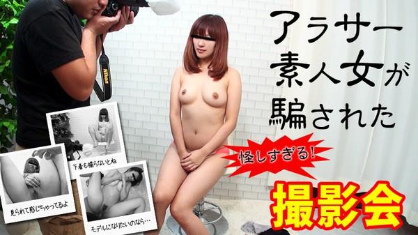 Heyzo-0940-アラサー素人女が騙された怪しすぎる撮影会