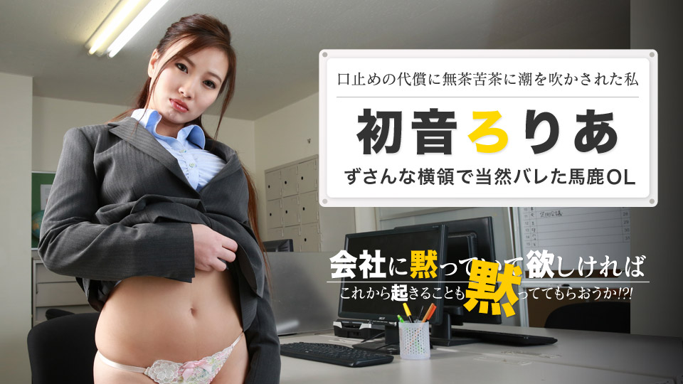 [MP4]【中文字幕】DASD673變態整體師的超乳淋巴按摩吉根ゆりあ