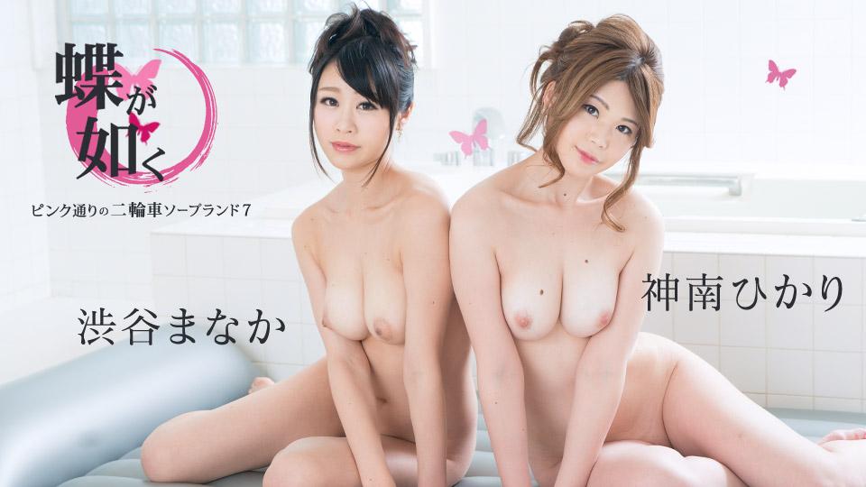PRED274暑假的被當成姐姐們的性玩具的我深田愛美星奈愛。