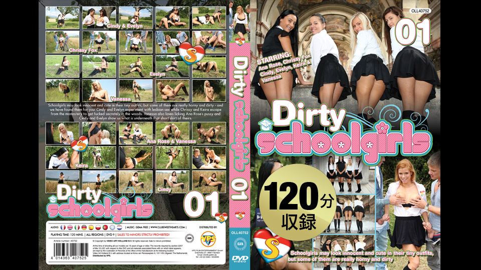 Caribbeancom_072617_003-DIRTY SCHOOLGIRLS 01 完全版