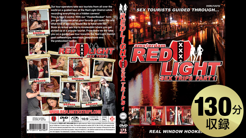 Caribbeancompr_082417_005-RED LIGHT SEX TRIPS 01