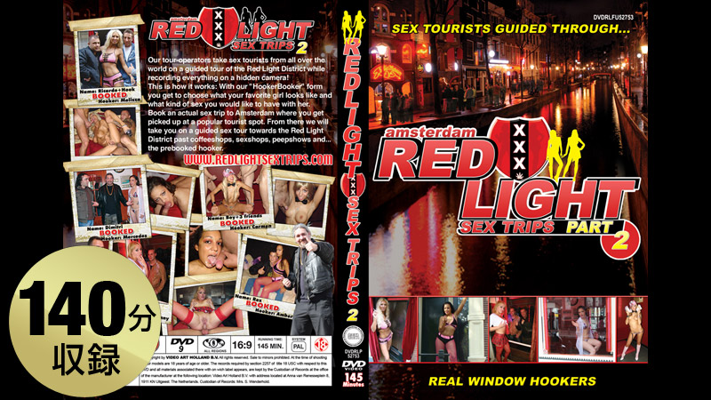 Caribbeancompr_082417_006-RED LIGHT SEX TRIPS 02