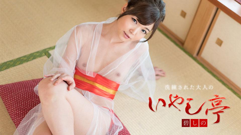 陪妈妈逛街的短裙妹子【12P】