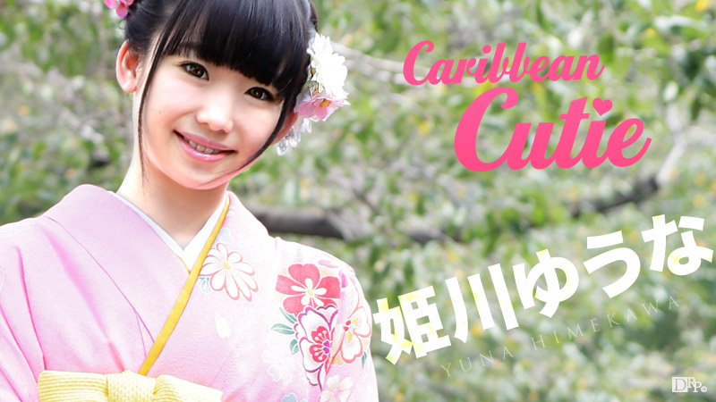Caribbeancom-010117-339-カリビアンキューティー Vol.30