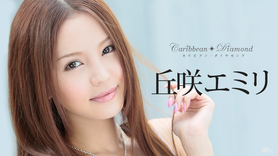 Caribbeancom-011317-350-カリビアン?ダイヤモンド Vol.5