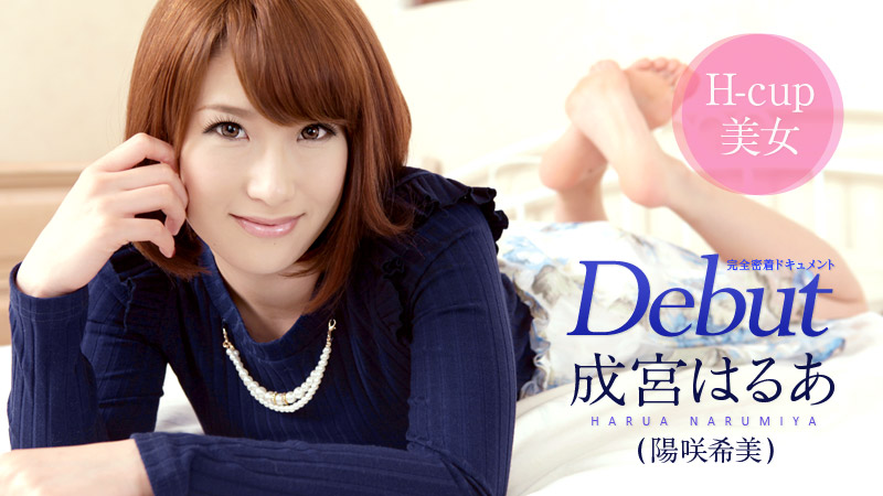 Caribbeancom-032916-127-Debut Vol.27