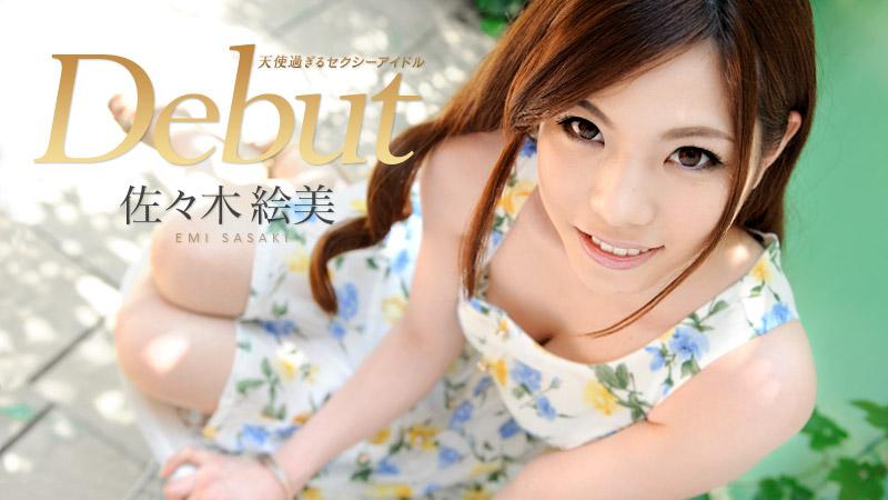 Caribbeancom-071214-642-Debut Vol.13 ~天使過ぎるセクシーアイドル~