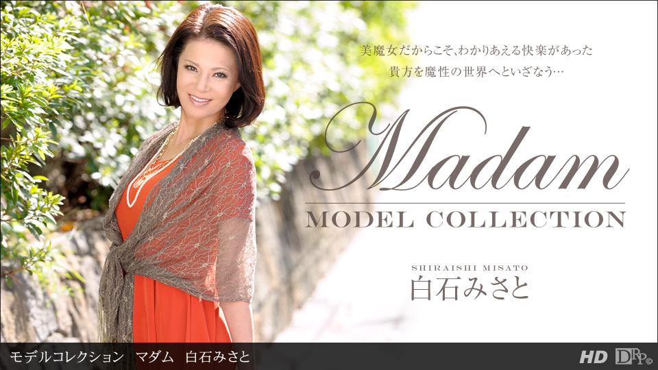 1pondo-011113_512-A-モデルコレクション マダム 白石みさと