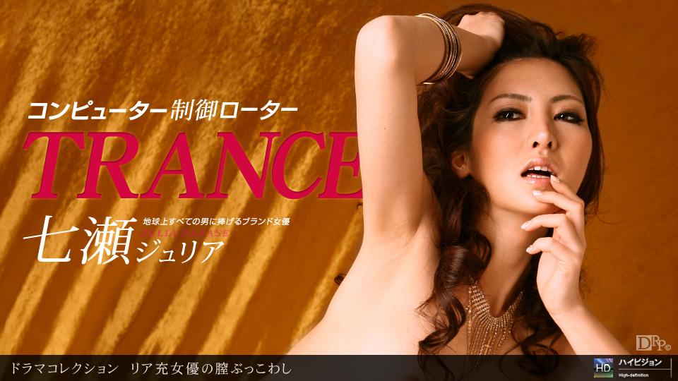 1pondo-011212_254-A-リア充女優の膣ぶっこわし