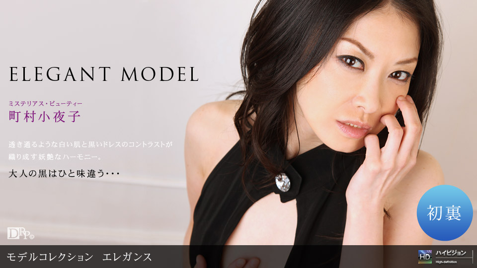 1pondo-011510_754-B-Model Collection select...83 エレガンス