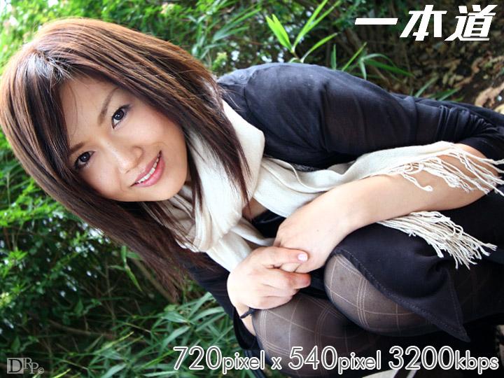1pondo-020409_522-脱衣の天使 おもてナース