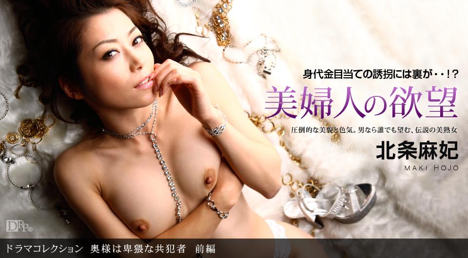SSIS092猛烈活塞高潮SEX星宮一花[中文字幕]【MP4/1.15GB】