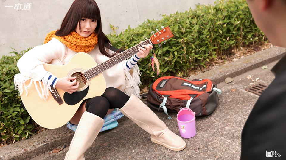1pondo-022616_252-路上ミュージシャンをAVデビューさせちゃいます