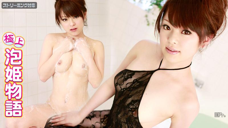 CARIBBEAN-022712-953-極上泡姫物語 VOL.15