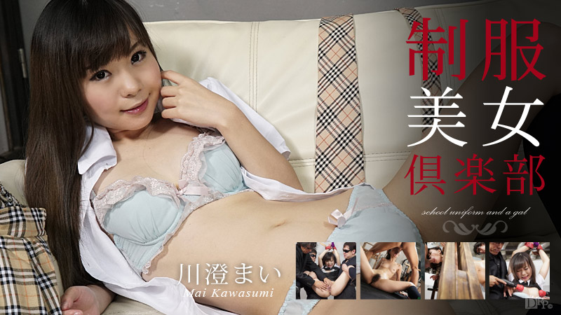 CARIBBEAN-040216-131-制服美女倶楽部 VOL.18