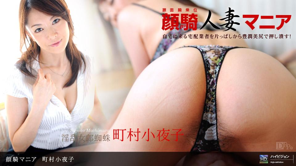 1pondo-042311_079-顔騎マニア No.5