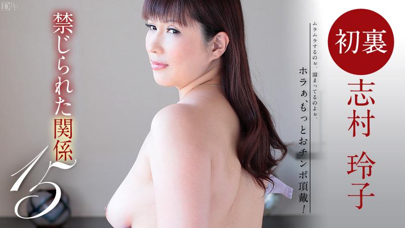 巨乳.Big Tits