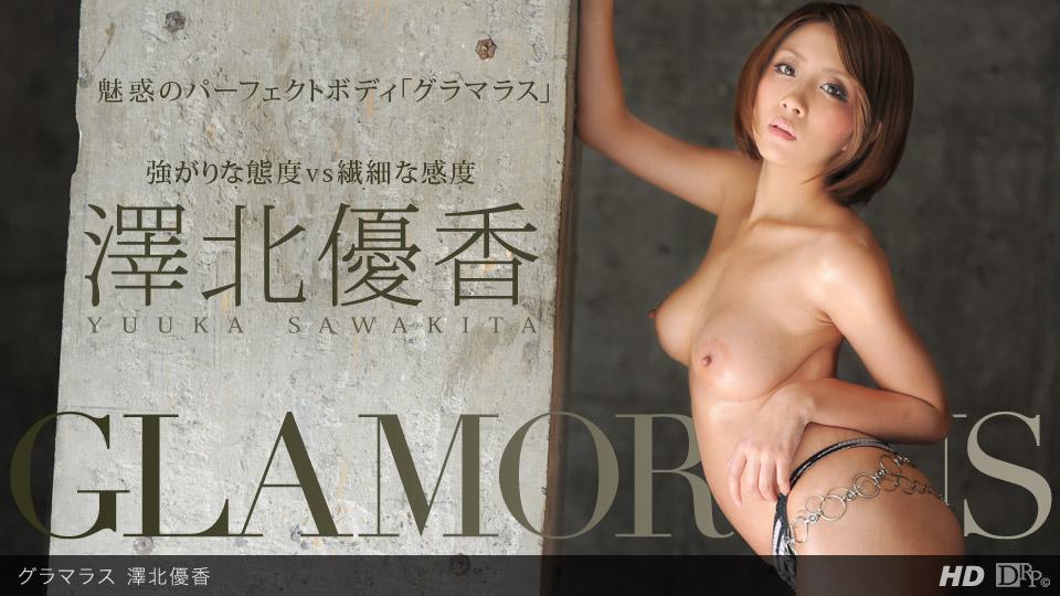 1pondo-051112_336-グラマラス 澤北優香