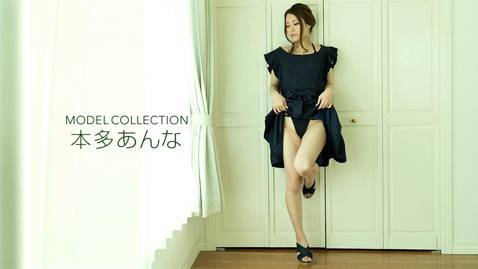 1pondo-052618_692-モデルコレクション 本多あんな海报