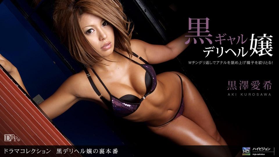 1pondo-052710_843-黒デリヘル嬢の裏本番