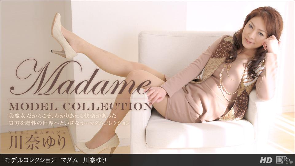 1pondo-053113_601-モデルコレクション マダム 川奈ゆり