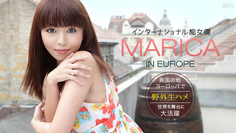 Caribbean-081514-667-Marica In Europe ~男を調教して野外生ハメ~