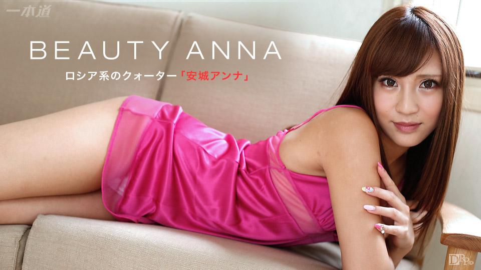 1pondo-070415_001-Beauty Anna