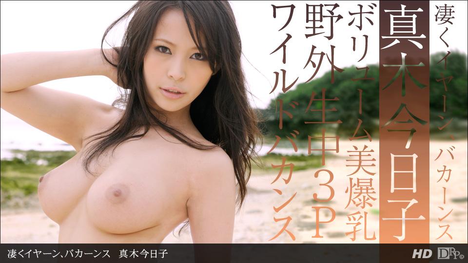 1pondo-071912_387-凄くイヤーン、バカーンス