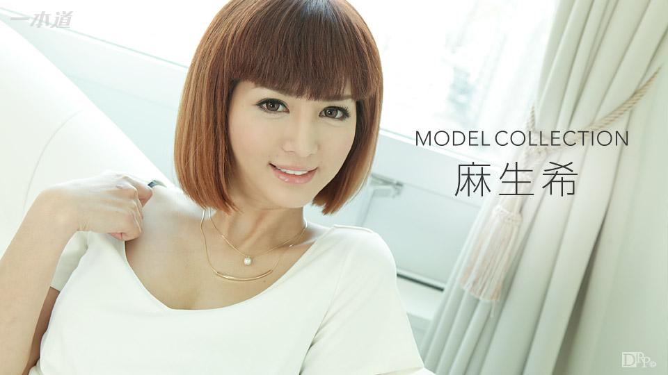 1pondo-080316_352-モデルコレクション 麻生希
