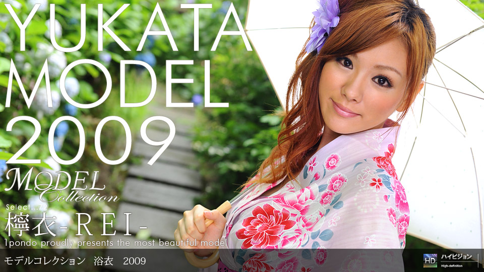 1pondo-080709_643-Model Collection select...72 浴衣