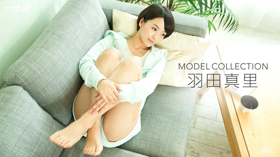 1pondo-081016_357-モデルコレクション 羽田真里