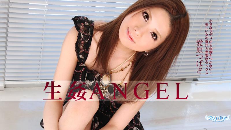 Caribbean-090513-423-生姦Angel 後編