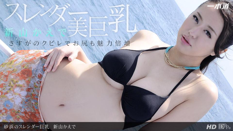 1pondo-100313_672-砂浜のスレンダー巨乳