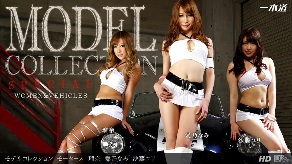 1pondo-101813_681-モデルコレクション モータース