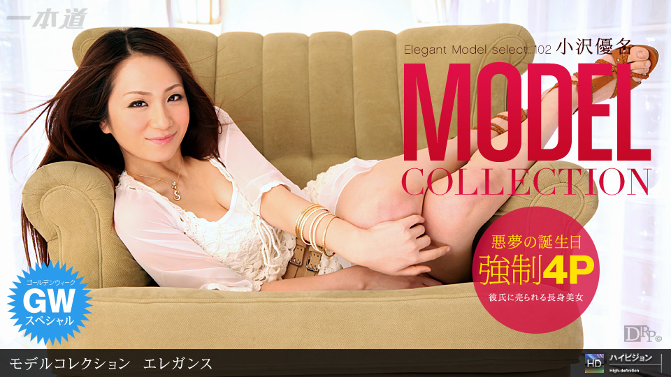 1pondo-042911_083-B-Model Collection select...102 エレガンス