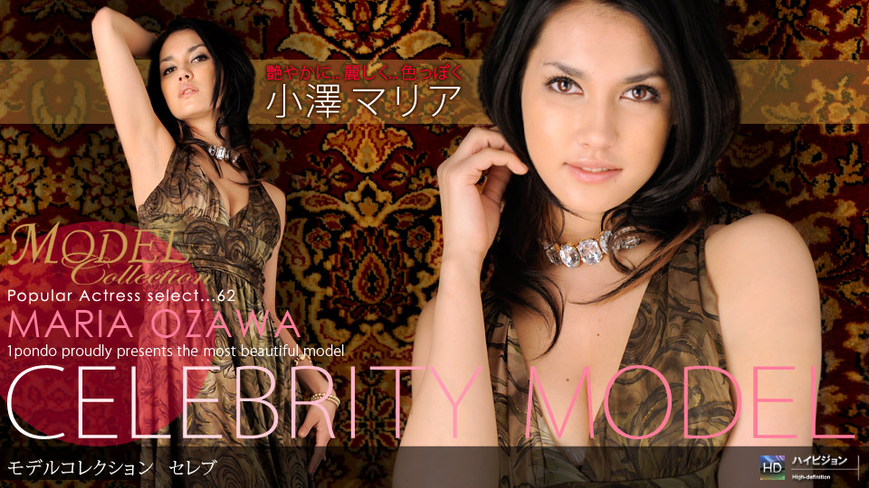1pondo-050109_580-A-Model Collection select...62 セレブ