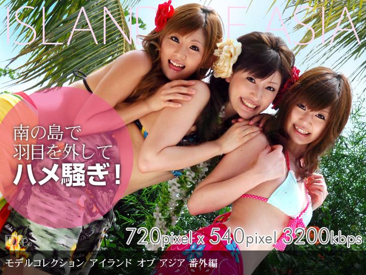 1pondo-060309_601-Model Collection アイランドオブアジア 番外編