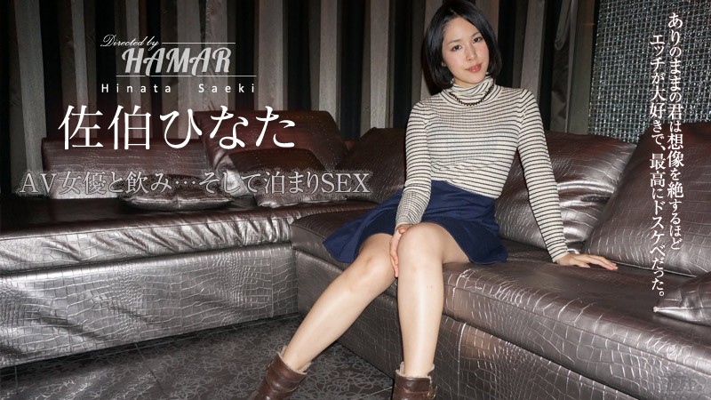 C-111115-019-AV女优と飲み…そして泊まりSEX by HAMAR 11 后编