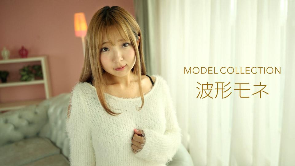 1pondo-112919_935-モデルコレクション 波形モネ