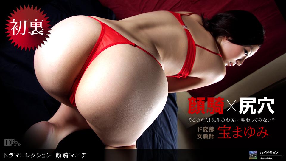1pondo-110610_963-A-顔騎マニア No.3