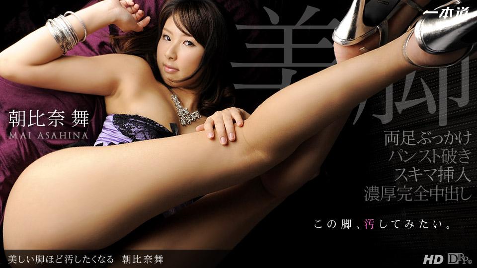 1pondo-121112_490-美しい脚ほど汚したくなる