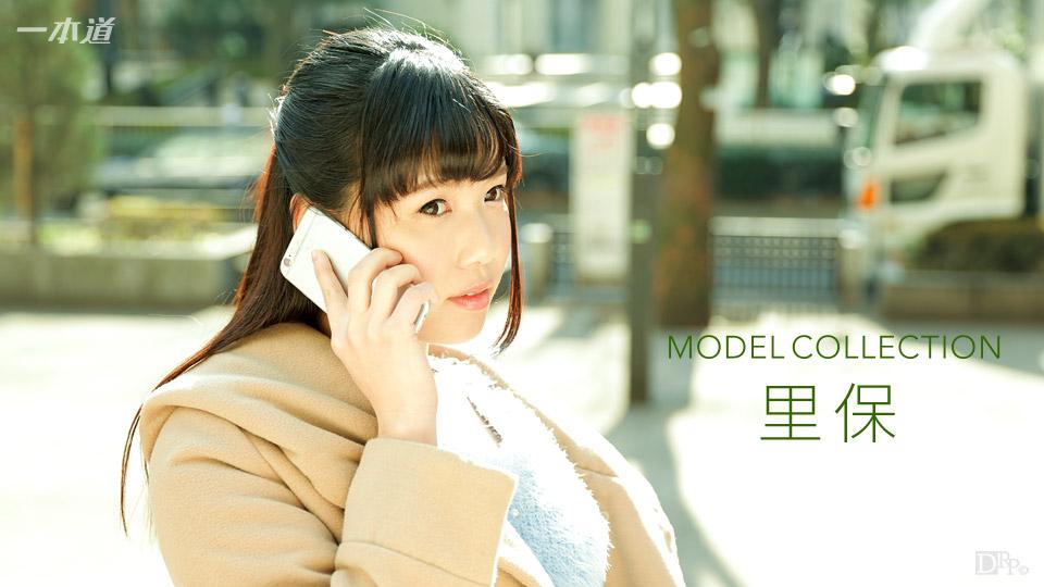 1pondo-121616_446-モデルコレクション 小高里保