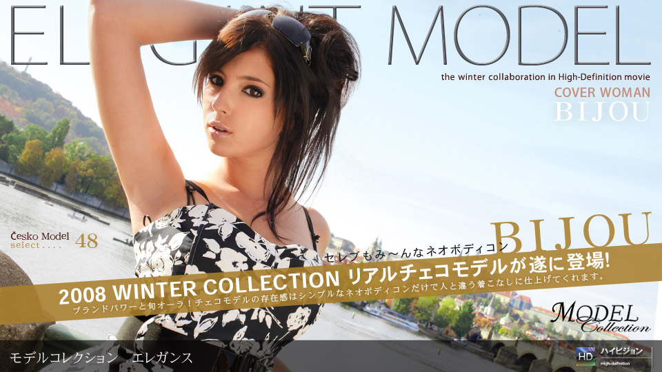 1pondo-121908_490-Model Collection select...48 エレガンス